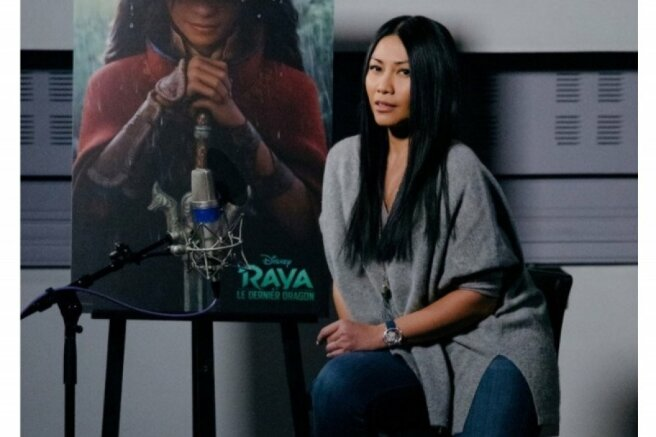 """Gracefully so, be the voice actor in the movie """" Raya and the last Dragon"""""""